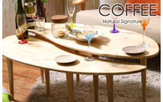 北欧風 センターテーブル/ローテーブル 【大小2台セット】 ナチュラル 天然木 『Natural Signature COFFEE』