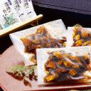 うなぎ割烹「一愼」鰻のひつまぶしセット